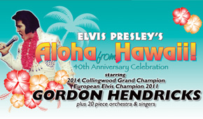 Aloha From Hawaii Tickets Medium
